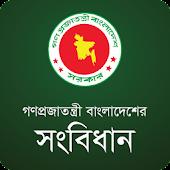 Bangladesh Constitution
