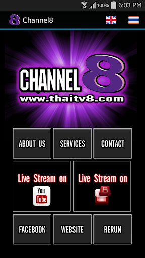 Channel8