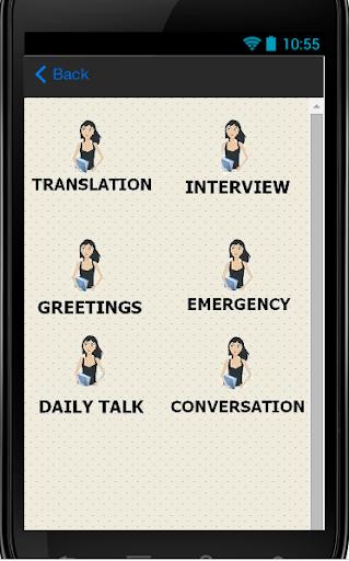 Improve English: Call Center