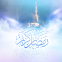 صور واتس اب رمضان رموز رمضانية icon