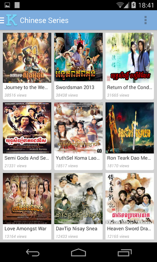 Thai Movie Speak Khmer New