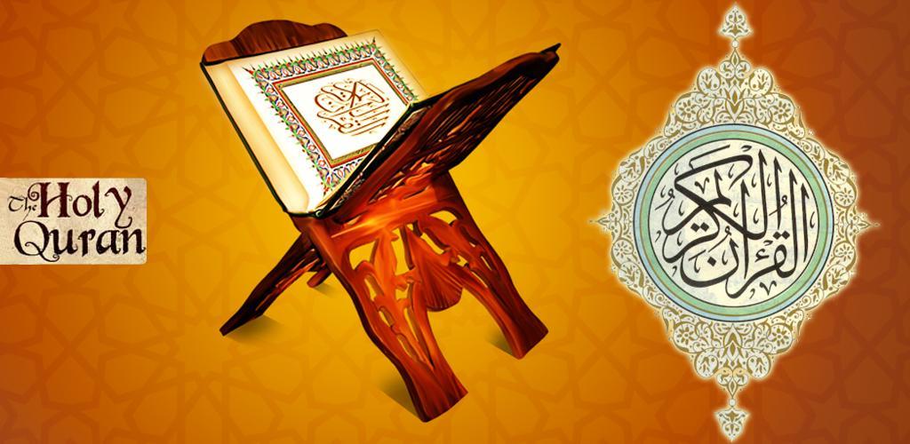 арабша алфавит куран ?йрену