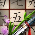 Sudoku Samouraï icon