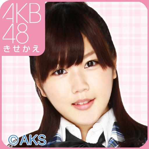 AKB48きせかえ(公式)宮崎美穂-PR- 個人化 App LOGO-APP試玩
