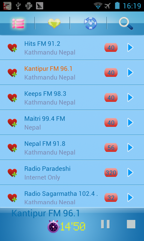 Nepal Radio - screenshot