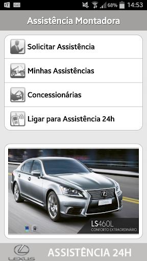 Lexus Service Link