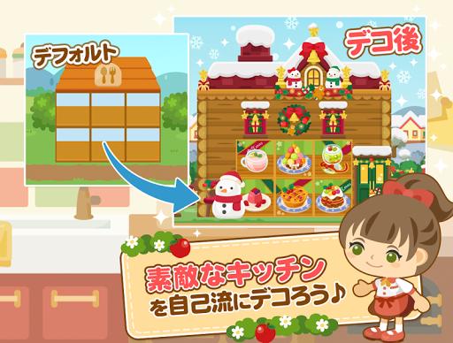 なぞってピグキッチン ~簡単パズルゲーム~ screenshot