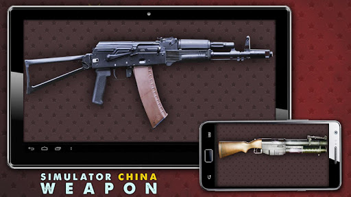 Simulator China Weapon