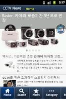 Screenshot of 월간 CCTV News