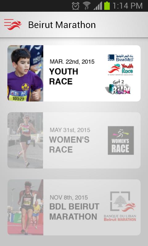 Beirut Marathon Association - screenshot
