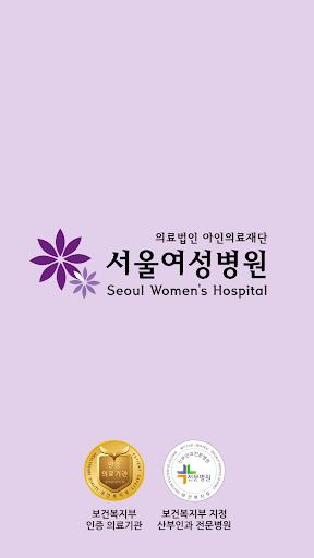 의 아인의료재단 - 인천서울여성병원