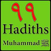 99 Hadiths du prophète saws FR