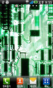 circuit board live wallpaper apk