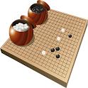 囲碁 手筋 icon