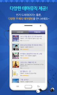벨365 스마트폰컬러링- screenshot thumbnail