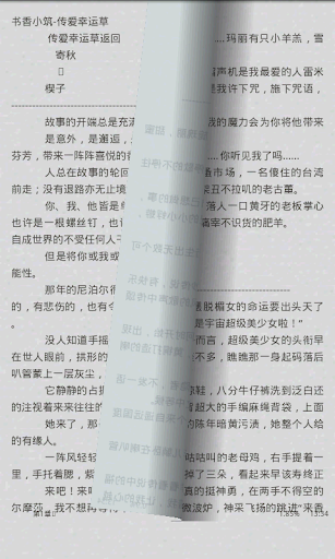 寄秋言情全集[简繁]
