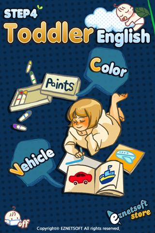 Toddler English Step 4 EzNet - screenshot