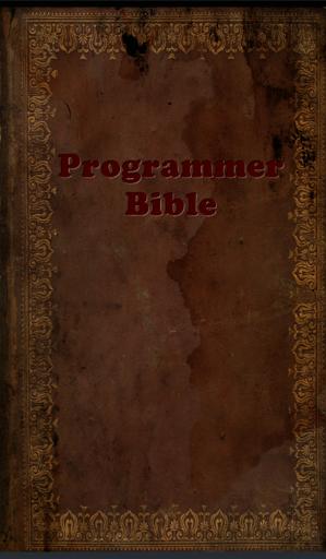 開発者必見! Programmer Bible