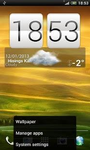 HTC.EleganceX CM10/CM10.1 - screenshot thumbnail
