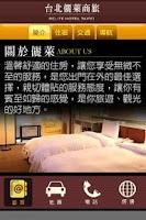 Screenshot of Relite Hotel Taipei