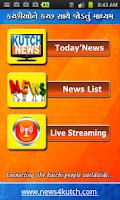Screenshot of Kutch News