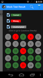 OnlineTyari GK Exam App - screenshot thumbnail