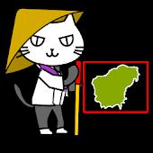 尾道市向島(しまなみ)マップ