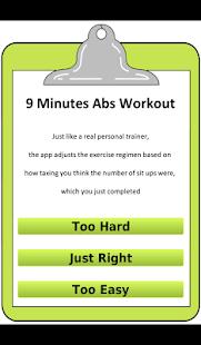 9 分鐘腹部肌肉鍛煉