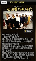 Screenshot of HAUTE China
