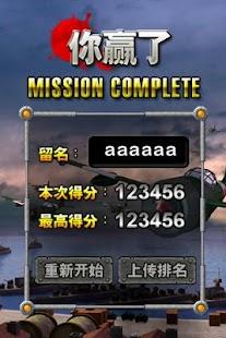 Fighting Diaoyutai 休閒 App-愛順發玩APP
