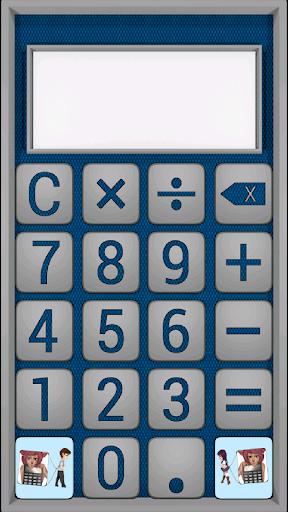 【免費工具App】動漫計算器-APP點子