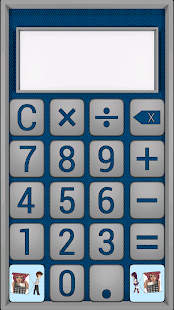 Anime Calculator - screenshot thumbnail
