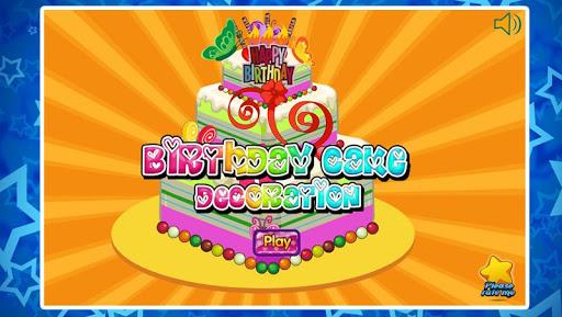 宝贝儿的生日蛋糕
