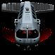 Bug Destroyer