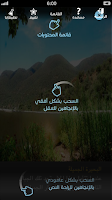 Screenshot of خدع بصرية