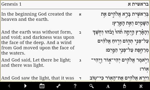 Tanach Bible - Hebrew English