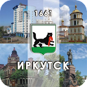 Иркутск - Инфо