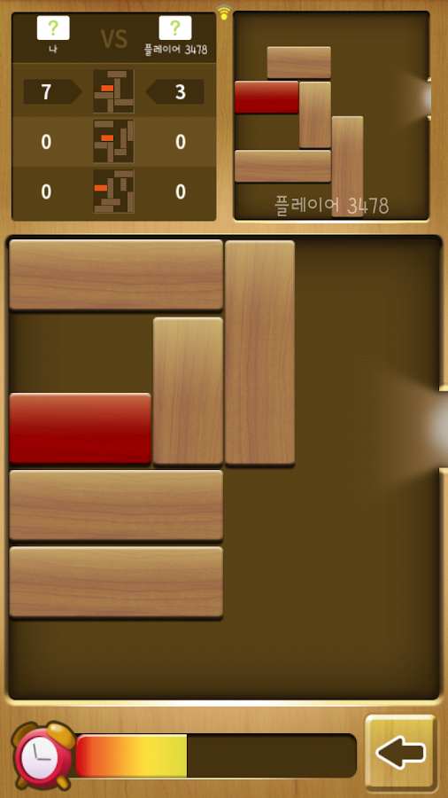 Screenshots of Escape Block King for iPhone