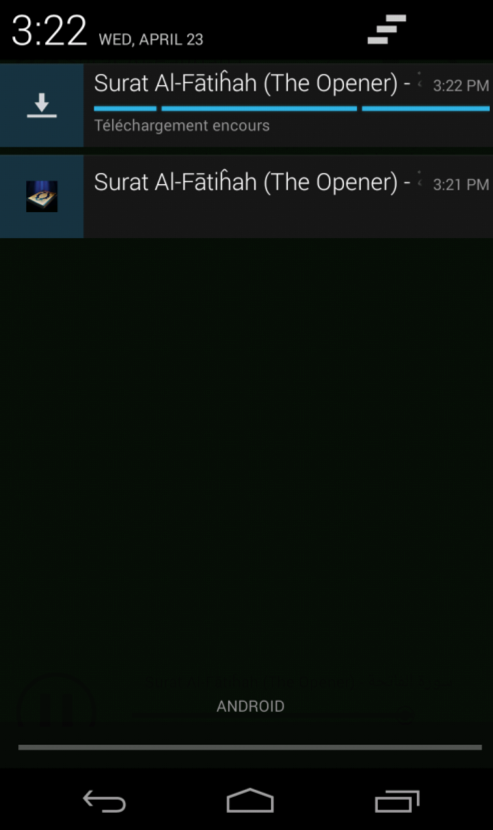 Quran Audio reciters- screenshot