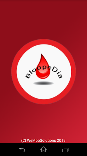 【免費健康App】Bloopedia-APP點子