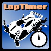 Vibration lap timer