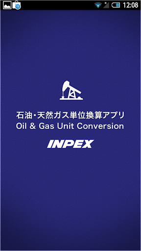 INPEX Oil Gas UnitConversion