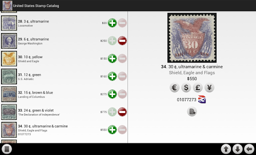 United States Stamp Catalog - screenshot thumbnail