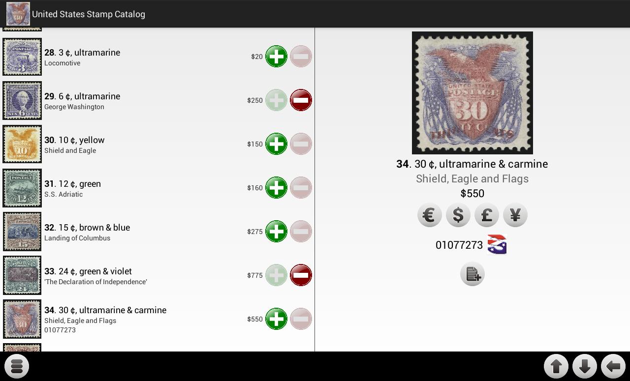 United States Stamp Catalog - screenshot