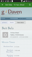 Screenshot of Simple Luach (Jewish calendar)