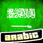 Aprender Arabe icon