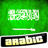 App Learn Arabic Free APK for Windows Phone