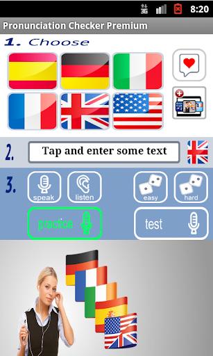 (免費)發音檢查