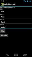 Screenshot of German Bridge Score Board