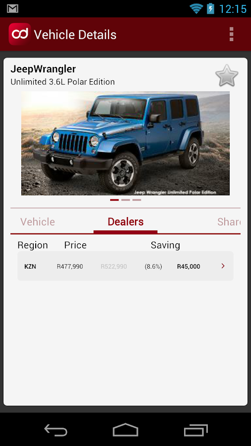 Deals news app